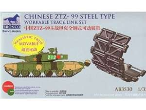 Model Bronco AB3530 Chinese Type ZTZ-99 MBT Steel Workable Track Link Set