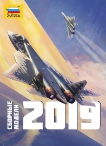 Catalog Zvezda 2019