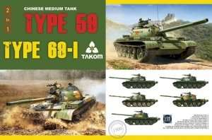 Tank Type 59 / Type 69 - I 2in1 in scale 1-35Limited Edition