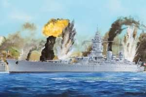 French Navy Battleship Dunkerque Hobby Boss 86506