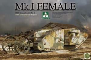 Mk.I Female WWI with Anti-grenade Screen in scale 1-35