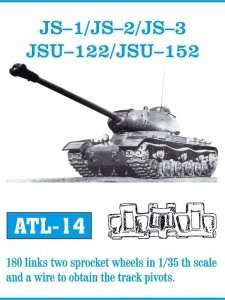 Metal track for IS-1 / IS-2 / IS-3 / ISU-122 / ISU-152 in scale 1-35
