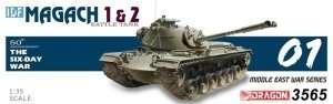 Dragon 3565 IDF Magach 1 & 2 (2 in 1) Battle Tank