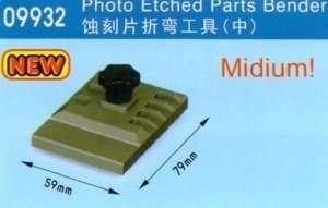 Photo Etched parts Berder M