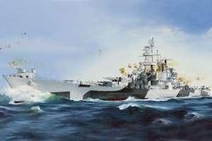 USS Alaska CB-1 in scale 1-350