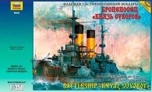 Knyaz Suvorov Russian Battleship in scale 1-350