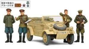 Tamiya 25153 WWII Russian Commanders & Staff Car