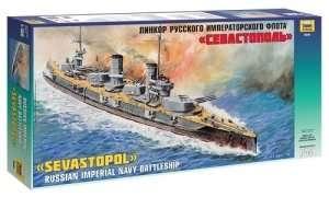 Battleship Sevastopol in scale 1-350 Zvezda 9040