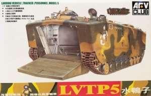 LVTP-5 model AFV 35022 in 1-35