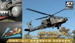 AH-64D Apache Longbow in scale 1-72