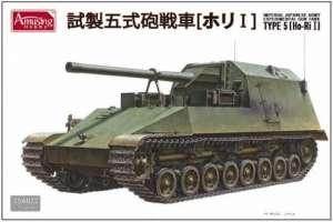 IJA Experimental Tank Type 5 Ho-Ri I model in 1-35