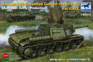 Self-Propelled Gun Su-152 (Kv-14) in scale 1-35