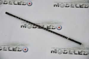 Brzeszczoty spiralne P2 130mm x 1,25mm - 12szt.