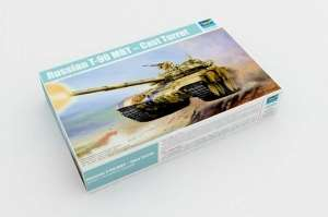 Russian T-90 MBT - Cast Turret in 1:35 Trumpeter 05560