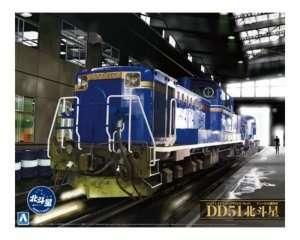 Diesel Locomotive DD51 Hokutosei in scale 1-45