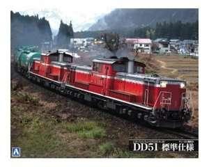 Diesel Locomotive DD51 Standard type in scale 1-45