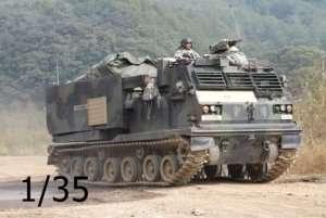 M270A1 MLRS in scale 1-35