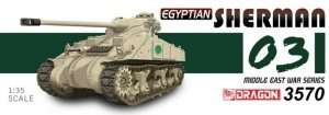 Egyptian Sherman in scale 1-35
