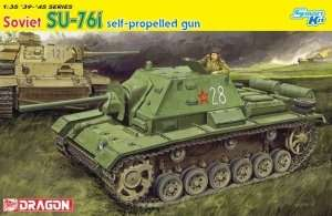 Soviet tank destroyer SU-76i in scale 1-35