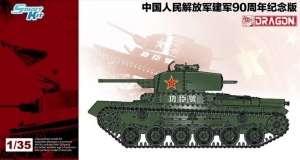 PLA Gongchen Tank model Dragon 6880 in 1-35