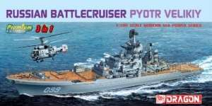 Russian Battlecruiser Pyotr Velikiy in scale 1-700