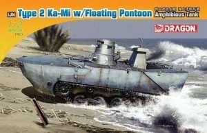 Type 2 Ka-Mi with Floating Pontoon Amphibious Tank in scale 1-72
