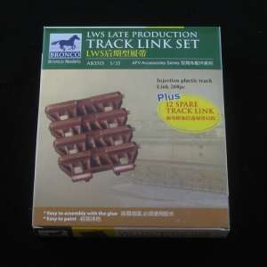 LWS Late-Production Track link set in 1:35 AB3515 Bronco