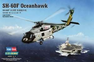 Helicopter SH-60F Oceanhawk in scale 1-72