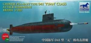 Bronco BB2004 Chinese PLA Navy Yuan Class Attack Subm Submarine in 1:200