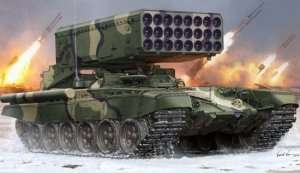 Russian TOS-A1 Multiple Rocket Launcher in scale 1-35