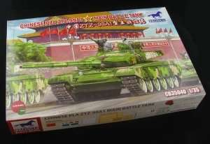 Chinese Type 99A1 MBT 1:35