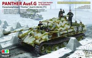 Tank Panther Ausf.G w/Interior Limited Edition RFM RM-5016
