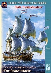 Goto Predestinatsia XVIII Century Russian Ship 1:96 AK40006
