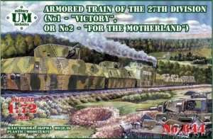 Armored Train of the 27th Division -1 Victory -2 For the Motherland
