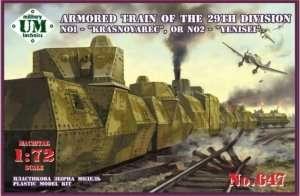 Armored Train of the 29th division - no1 Krashoyarec or no2 Yenisei