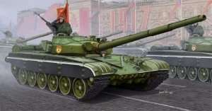 Russian T-72B MBT in scale 1-35 Trumpeter 05598