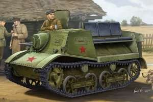 T-20 Armored Tractor Komsomolets 1938 scale 1:35