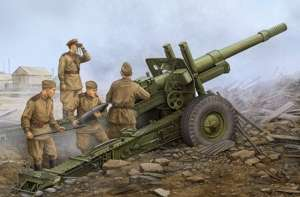 Soviet ML-20 152mm Howitzer M-46 Carriag in 1:35 Trumpeter 02324