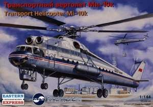 Transport Helicopter Mil Mi-10K Eastern Express 14510