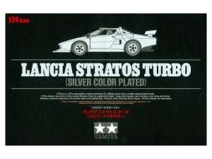 Lancia Stratos Turbo Silver Color Plated model in 1-24