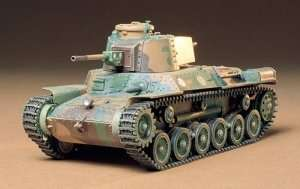 Japanese Type 97 Tank in scale 1-35