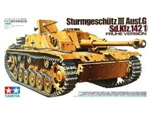 German Sturmgeschutz III Ausf.G Fruhe Version in scale 1-35