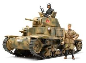 Italian Medium Tank Carro Armato M13/40 model Tamiya in 1-35