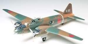 Mitsubishi Isshikirikko Type 11 in scale 1-48