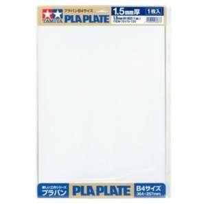Pla Plate B4 364x257x1.5mm Tamiya 70175
