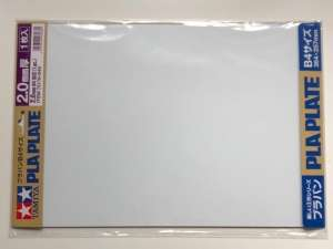 Pla Plate B4 364x257x2mm Tamiya 70176