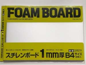 Foam Board B4 364x257x1mm Tamiya 70196