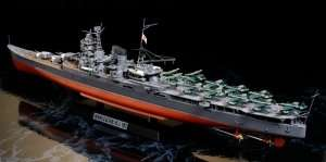 Model Japanese Aircraft Carrying Cruiser Mogami scale 1:350