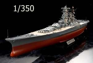 Model Japanese Battleship Yamato - Premium scale 1:350