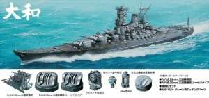 Tamiya 89795 Battleship Yamato w/Detail Up Parts